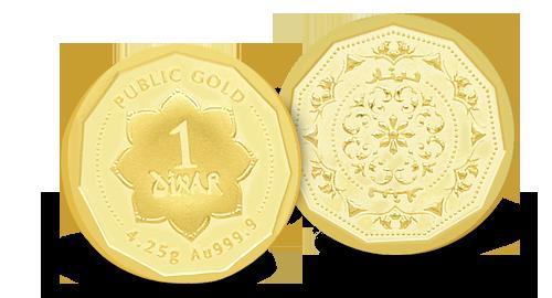 Apa beza Dinar dan Gold Bar?